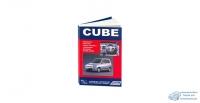 Nissan CUBE, 1998-02г., прав. руль. Устр., тех. обслуживание, ремонт.