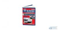 Isuzu ELF 1993-2004 г/ Nissan Atlas 1999-2004 г, дизель 4JG2, 4HF1/4HF1-2, 4HG1/4H (1/6)