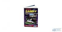 Toyota CAMRY 2001-2005гг, бензин, 1AZ-FE, 2AZ-FE ( 1/8)