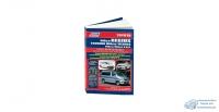 Toyota HI-ACE Regius/ Touring HiAce, Regius/ HiAce SBV/ c 1995-2006г. ( 1/6)