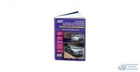 Toyota Allion/Premio модели 2WD4WD с 2007 г. Серия Автолюбитель. Руководство по ремонту и тех устр