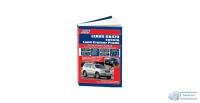 Lexus GX 470/Toyota Land Cruiser Prado (2002-09г.) Серия Профессионал (+Каталог расходных запчастей