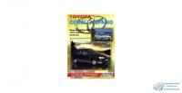 Toyota Corolla, SPACIO (24WD) 1997-02 4A-FE, 7A-FE ( 1/10)