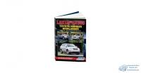 Lexus RX350 2006-09 г.г.,Toyota Highlander 2007/10,Toyota Harrier 2006-08 Автолюбитель. Устр-во..