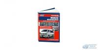 Toyota HIACE / REGIUSACE. 2WD4WD с 2004 г с бенз 1TR-FE(2,0) и 2TR-FE(2,7) и диз 1KD-FTV(3,0)