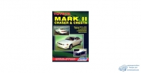 Toyota Mark II, Chaser, Cresta 1992-96 2L-TE, 4S-FE, 1G-FE, 1JZ-GE, 1JZ-GTE, 2JZ-GE ( 1/8)