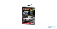 Mitsubishi LANCER Cedia 2000-2003гг, ( 1/6)
