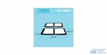 Салонный фильтр AC-404 HEPAFIX (1/70) (2шт.в уп.)