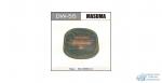 Заплатки для ремонта камер Masuma 55x30мм, 5 шт