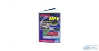 Mazda MPV, 1999-2002г /Бензин FS, GY/ ( 1/8)