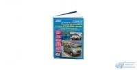 Hyundai H-1 / Grand Starex с 2007 (диз) Устройство, техническое обслуживание и ремонт