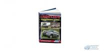 Lexus LX570/ Toyota Sequoia / Toyota Tundra., с 2007 г.(бенз) серия Автолюбитель. Устр, тех. обсл