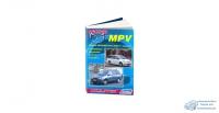 Mazda MPV 2002-2006 г.г. (2WD 4WD, L3, AJ), ( 1/8)
