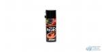Тефлоновая смазка G-ZOX для цепей 420 мл