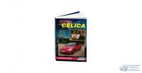 Toyota Celica 230 (бензин) 1999-06г, Бензин, 1ZZ-FE и 2ZZ-GE (1,8л). ( 1/6)