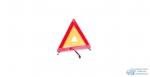 Знак аварийной остановки, на ножках, в картон./пластик. упаковке