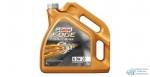 Масло моторное Castrol EDGE Supercar 0w20 SN синтетическое, для бензинового двигателя 4л