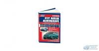Honda Fit Aria 02-09г./Airwave с 2005г., модели 2WD4WD