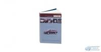 яHonda Avancier, 1999-2003, бензин F23A, 2WD и 4WD, праворул., (1/6)
