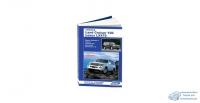 Toyota LAND Cruiser 100 Lexus LX470 /2UZ-FE бензин (1998-07г) ( 1/6)