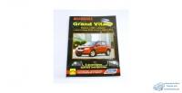 Suzuki GRAND VITARA , бензин, с 2005г, двигатели М16А, J20A (цветная с фотографиями) (1/5)