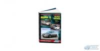 Toyota Mark X 2004-09 гг./ Lexus IS250/GS300 с 2005г. Серия Автолюбитель. Уст., тех.обс и ремонт