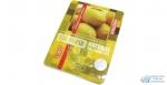 Ароматизатор BIG FRESH Ароматный лимон, гелевый, под сиденье, плоский футляр 200мл