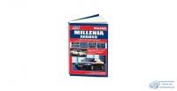 яMazda Millenia / XEDOS 9, с 1993-03, (бенз). Устройство, техническое обслуживание и ремонт
