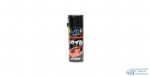 Проникающая смазка G-ZOX MULTI Oil Sparay , 420 мл.