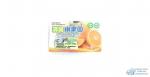 Ароматизатор Carmate Fruits Garden Апельсин, гелевый, под сиденье, плоский футляр 165гр