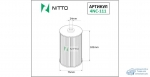 Фильтр масляный Nitto O-206