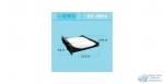 Салонный фильтр AC-903 HEPAFIX