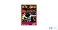 Toyota Двигатели S 3S-FE,3S-FSE c 1996 г ( 1/15)