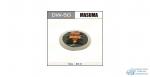 Заплатки для ремонта камер Masuma диаметр 49мм, 5 шт