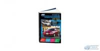 Toyota Vitz / Toyota Belta. с 2005-10 г. Устройство, техническое обслуживание и ремонт