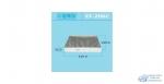 Салонный фильтр AC-206 HEPAFIX угольный