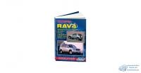 Toyota RAV-4 2000-2005 гг., 1AZ-FSE, 1ZZ-FE