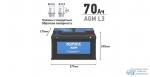 Аккумулятор Nordix L3 AGM, 70Ач, CCA 760А, необслуживаемый