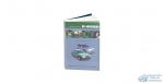 Nissan AD Wingroad c 1999 г. 2wd 4wd, QG13DE, QG15DE, QG18DE ( 1/8)