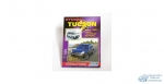 яHyundai Tucson с 2004г (бензин) Устройство, техническое обслуживание и ремонт