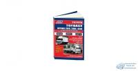 Toyota DYNA 200/400-грузовики 1988-2000г ( 1/10)
