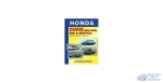 Honda CIVIC SHUTTLE (1984-91) (1/15)