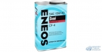 Масло моторное Eneos Diesel 15w40 CF-4 минеральное, для дизельного двигателя 1л