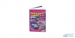 Mitsubishi CHARIOT/ЯVR Sports Gear 1991-97гг,Д:4D68,Б:4G93,4G63,4G64 ( 1/6)