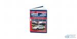 Mitsubishi LANCER/MIRAGE COLT/LIBERO 1991-2000гг,Б:4G13,4G15, ( 1/6)