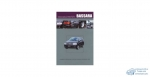 яNissan BASSARA 1999-2003 гг. (2WD и 4WD) Дизель YD25DDTi (NEODi) (1/6)