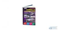 Toyota Corolla,Sprinter,Levin,Trueno (24wd) 1995-2000 4E-FE, 5A-FE, 4A-FE, 4A-GE, 2C, 3C-E ( 1/8)