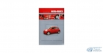 Nissan Micra-March c 2002г ( 1/8)