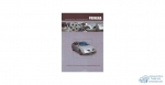 яNissan PRIMERA с 2001г Бензин, QG16DE, QG18DE, QR20DE (1/6)