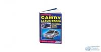 яToyota CAMRY 1996-2001гг 1MZ-FE, 5S-FE (Lexus ES300) ( 1/8)